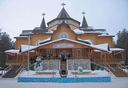 Новый год в Великом Устюге. Резиденция Деда Мороза